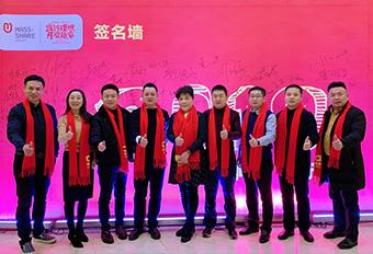凯发手机客户端下载医药集团董事长李勇积极参加社会活动,展现企业社会责任