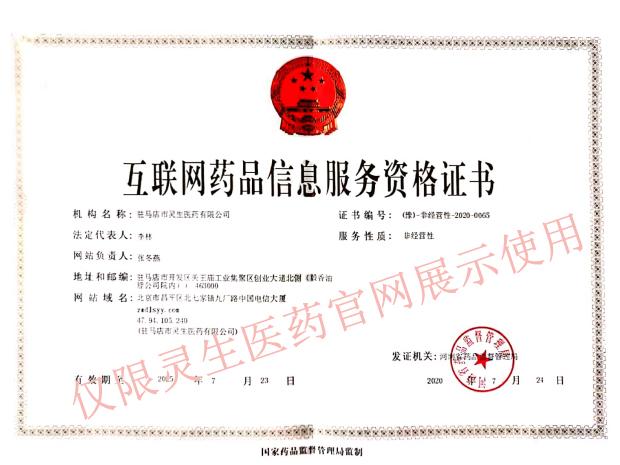 互联网凯发k8手机版信息服务资格证